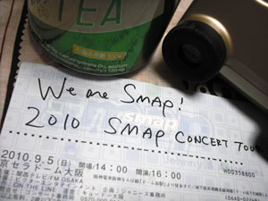 09.05 We are SMAP .jpg