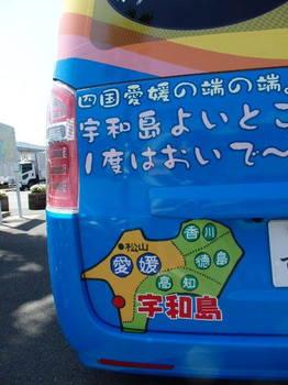2015-05-02 006.JPG
