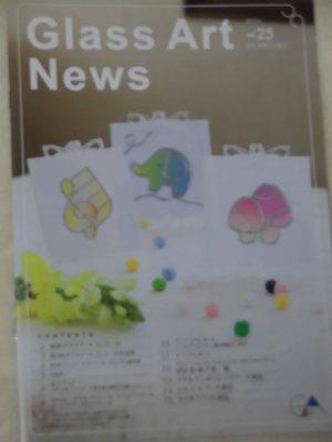 2016-02-07 002.JPG