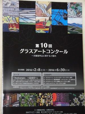 2016-02-07 004.JPG
