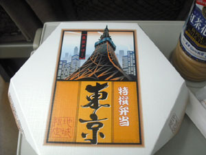 コピー 〜 DSCF7003.jpg