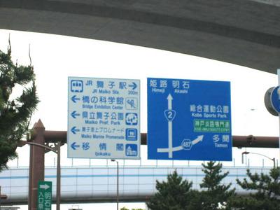 旅9.jpg