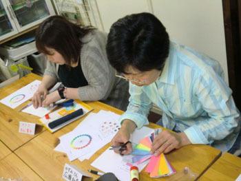 カラーカード2.JPG