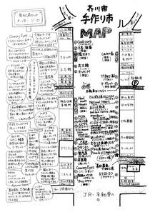 第5回 芥川宿手作り市 地図.jpg