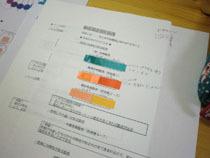 配色1.JPG