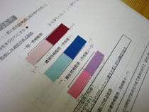 配色2.JPG